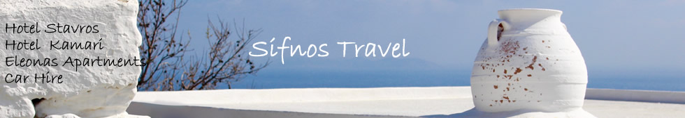 Welcome to Sifnos Travel